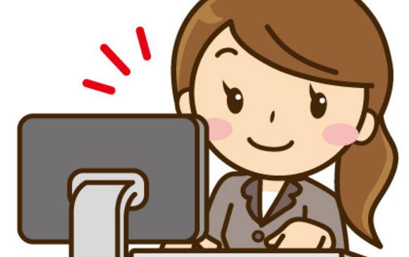 総務事務のお仕事!直接雇用の可能性有りますヽ(^o^)丿