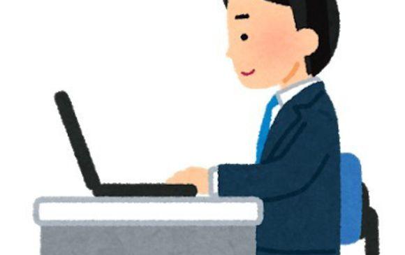 ☆弊社限定求人☆【正社員登用あり】印鑑ショップでのECサイト運営スタッフ