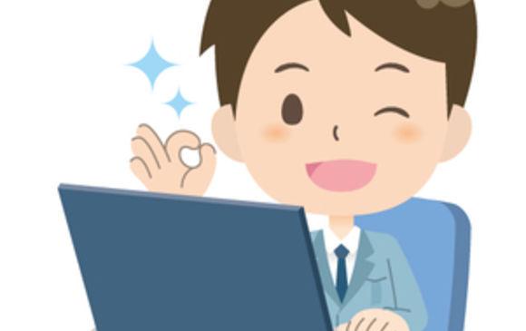 【正社員の可能性あり求人】生産管理業務