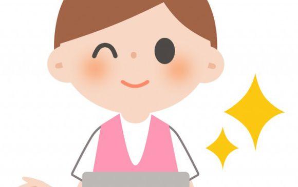 長期雇用で安心、人気の一般事務。正社員登用可能性あり!