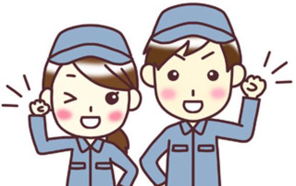 ①機械加工・組立・仕上げ・検査・梱包・構内運搬  ②事務