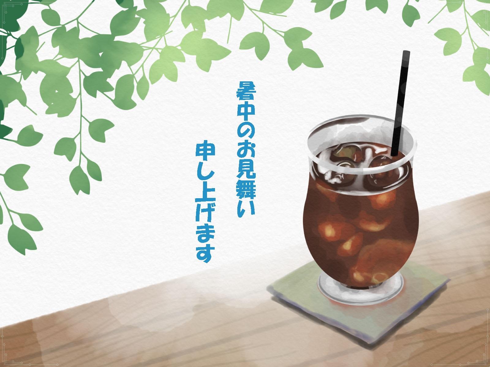 【臨  時】営業時間変更のお知らせ