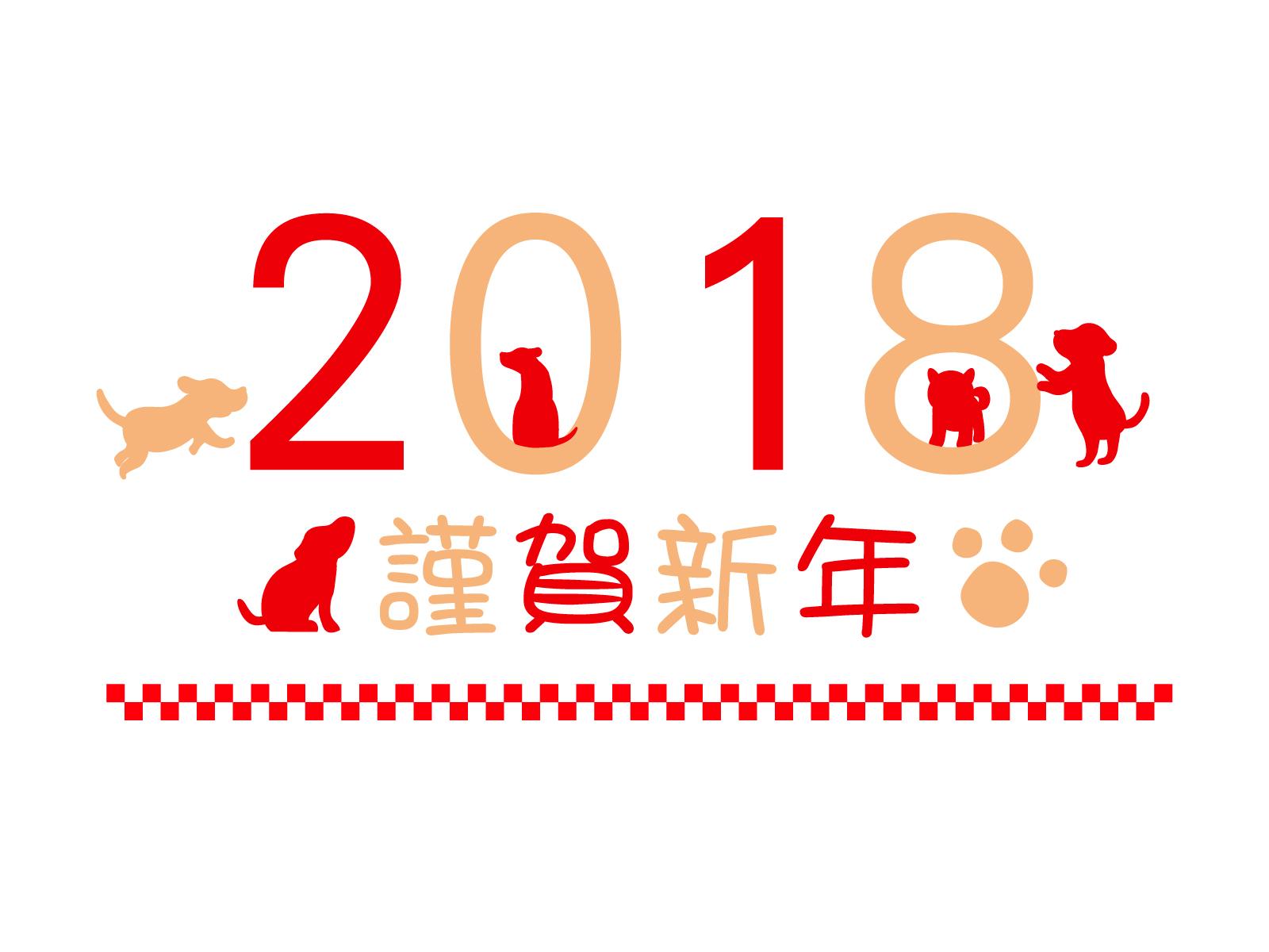 『 1/22(月)営業時間変更のお知らせ 』