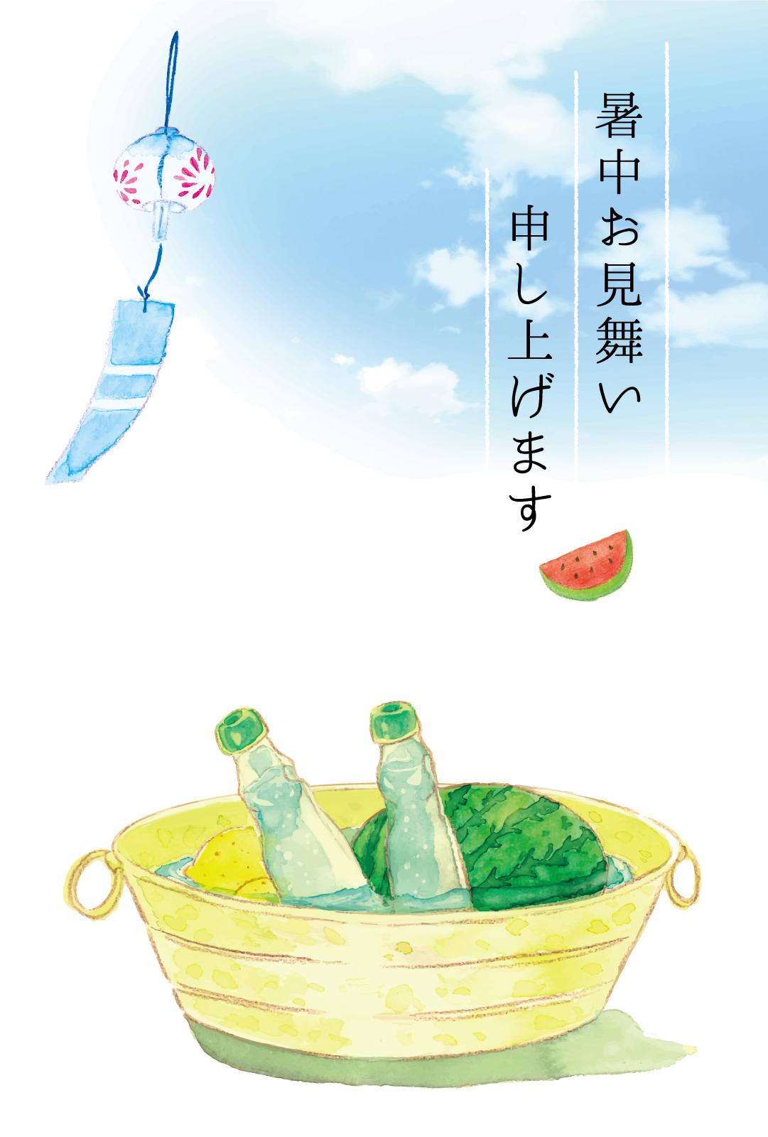 『 フリート夏季休暇のお知らせ 』